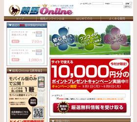 競馬Online(競馬オンライン)