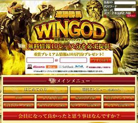 WINGOD (ウィンゴッド)