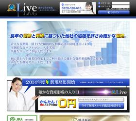 Live (ライブ)