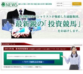 NEWS(ニュース)