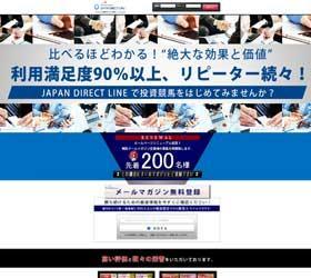 JAPAN DIRECT LINE