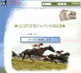 Sky-Horse(スカイホース)